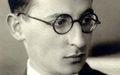 Конференция, посвящённая  100-летнему юбилею со дня рождения Леонида Исааковича Ройзмана