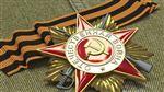 IX Международный открытый фестиваль искусств  «Дню Победы посвящается…»