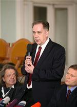 Руководство Московской консерватории сообщило подробности о ремонте Большого зала