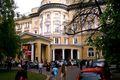 Бетховен освятил Большой зал Московской консерватории