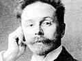 V Международный конкурс пианистов имени Александра Николаевича Скрябина