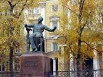 Музыкальная пауза. Здание Московской консерватории закрывается на ремонт