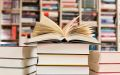 Результаты конкурса курсовых работ студентов историко-теоретического факультета