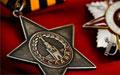 III Международный открытый фестиваль искусств  «Дню Победы посвящается…»
