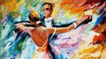 Фестиваль «Летний вальс»