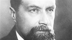 5-й Международный конкурс молодых композиторов имени Н.Я.Мясковского