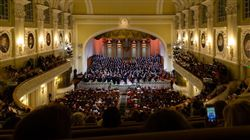 Концерты к 155-летию Московской консерватории, Большой зал