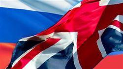«Музыка Британии и России: Параллели и перекрёстки»