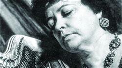 1-й Международный конкурс Московской консерватории для исполнителей на арфе имени Веры Дуловой