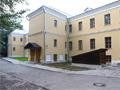 Открытие учебного корпуса в Среднем Кисловском переулке