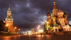 Музыкальный фестиваль «Рожденные Россией»