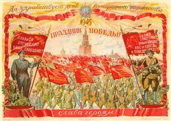 II Международный открытый фестиваль искусств  «Дню Победы посвящается…»