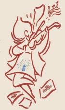 III международный молодежный фестиваль классической музыки «Primavera Classica 2007»
