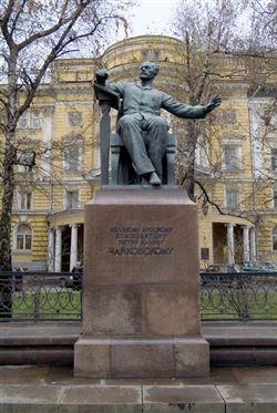 Торжественная неделя празднования 140-летия Московской консерватории