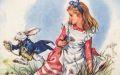 «Необыкновенные приключения Алисы в Зазеркалье»