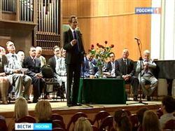 В Московской консерватории поздравили первокурсников