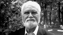 Информация о панихиде профессора Вячеслава Михайловича Щурова