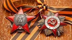 VII Международный фестиваль «Дню Победы посвящается…»