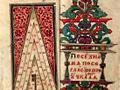 XIII Международная научная конференция «Русские музыкальные архивы за рубежом»