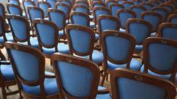 Заседание Учёного совета в Рахманиновском зале консерватории