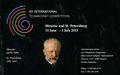 XV Международный конкурс имени П.И.Чайковского