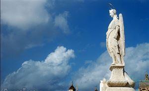 Международная конференция «Россия и Испания: музыка в контексте истории»