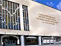 К 100-летию Всероссийского музейного объединения музыкальной культуры имени М. И. Глинки