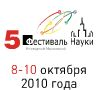 Московская консерватория в V Ежегодном Московском Фестивале науки