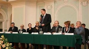 Договор о сотрудничестве между Московской консерваторией и МГУ имени М. В. Ломоносова