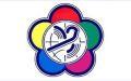 XIX Всемирный фестиваль молодежи и студентов