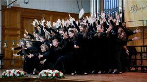 XIV Осенний хоровой фестиваль имени Тевлина