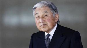 Лекция-концерт, приуроченный ко Дню рождения Его Величества Императора Японии Акихито.
