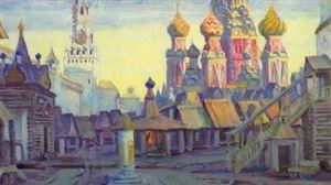Научная конференция «Пути развития русской оперы»