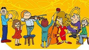 Большая музыка для маленьких: «В гостях у симфонического оркестра»