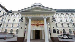 РИА Недвижимость: Реконструкцию Московской консерватории завершат к концу года