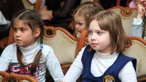 Четвёртый Международный конкурс юных композиторов Учебно-методического центра практик Московской консерватории