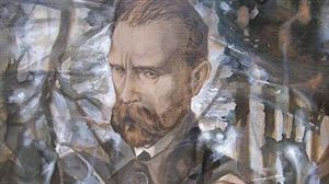 Первый Международный конкурс молодых композиторов имени Н. Я. Мясковского