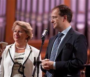 Открытие года Германии в России