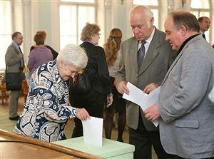 Конференция по принятию новой редакции Устава консерватории
