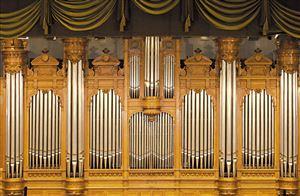 III конкурс молодых композиторов на лучшее произведение для органа