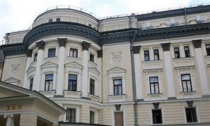 Конференция по принятию новой редакции устава Московской консерватории