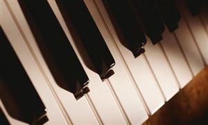Первый Международный конкурс «Фортепиано для других специальностей»
