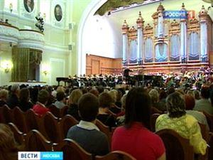 Московская консерватория открывает новый сезон