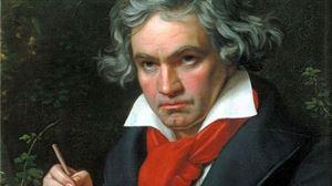 Международная научная конференция «Бетховен и Россия»