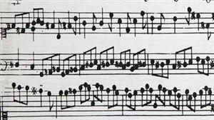 4-й конкурс молодых композиторов на лучшее произведение для органа