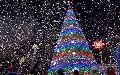 Путевки для отдыха в дни зимних каникул в пансионате «Ершово»