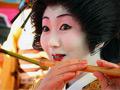 Четырнадцатый Международный музыкальный фестиваль «Душа Японии»