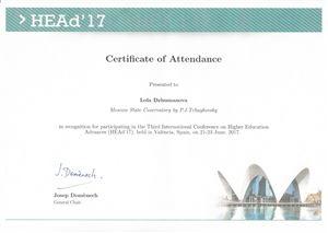 Сертификат об участии Л. Джумановой в Международной конференции достижений высшего образования