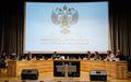 Доклад ректора А. С. Соколова на заседании Коллегии в Министерстве культуры РФ
