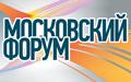 XV Международный фестиваль современной музыки «Московской форум»